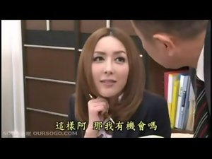 Seductive japanese Shemale secretary sex